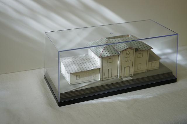 Modell des Alten Bahnhofs